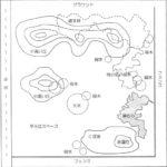 2017年度 横浜緑ヶ丘高校・特色検査【大問2】問題解説