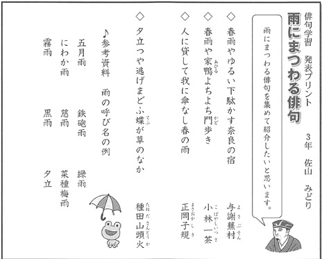 入試 高校 千葉 公立
