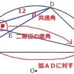 2020年度 京都府公立高校過去問・前期【数学】解説