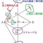 2020年度 三重県公立高校入試問題・前期【数学】解説