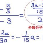 2020年度 大阪府立高校入試C問題【数学】解説